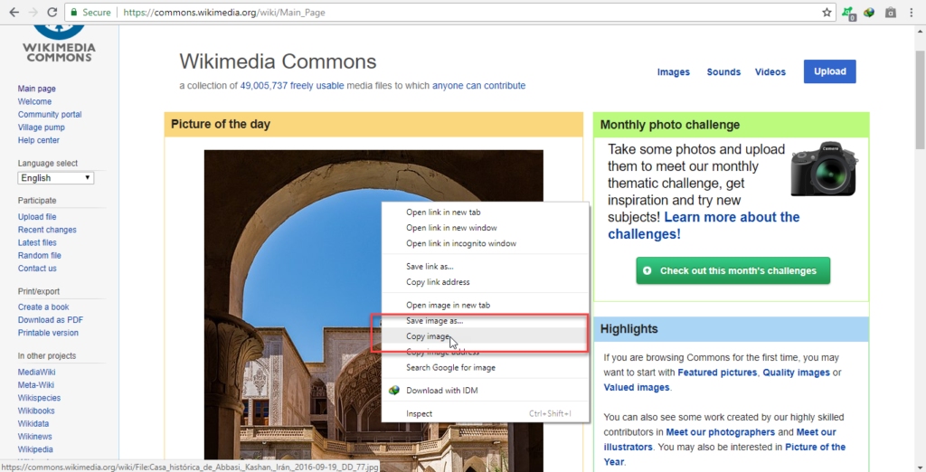 How to share images on Facebook and Google without saving it ? 1